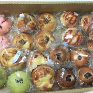 昨日のご注文お届けパンは7種20個のアソート!今日はベーグル屋さん。