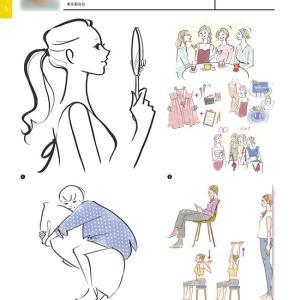 「ファッションイラストレーション・ファイル2019」