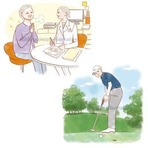「健康365」--高齢者のイラスト