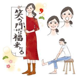 佐川急便社内報--記事内イラスト
