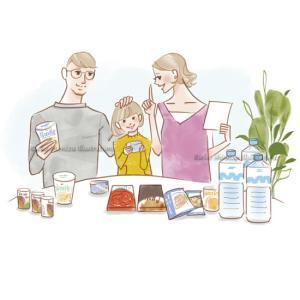 サニクリーン西日本/季刊誌--家族のイラスト