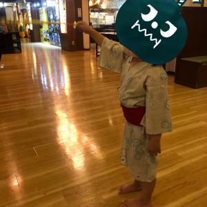 4歳4ヵ月★子連れお台場① 大江戸温泉物語