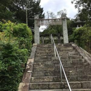 龍をつなぐ② 福岡・神在神社