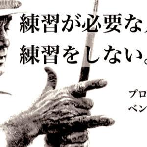 第三の占いサービス【フリマとアプリ】徹底解説