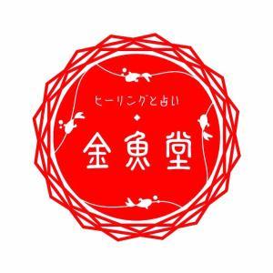 金魚堂が【売り上げ目標を】設けないワケ