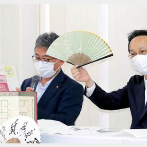 伝説の「3一銀」扇子~高槻市の将棋ファンは泣いている