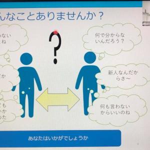 相手が伝えたいことを聞く、相手の質問には誠実に答える!