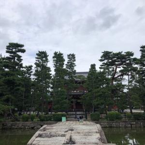 大本山 妙心寺
