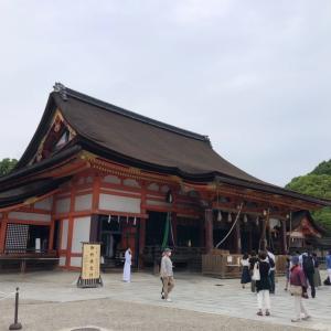 例えば6月に京都に行くとすると番外編
