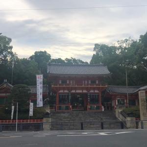 例えば6月に京都に行くとすると3