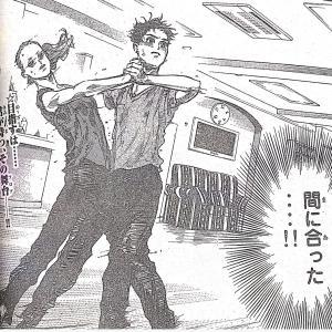 竹内友先生連載作品「ボールルームへようこそ」月刊マガジン12月号の内容は…!