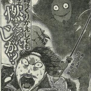 鎧武者は誰なんだ!?「なんじゃが」第10話!!