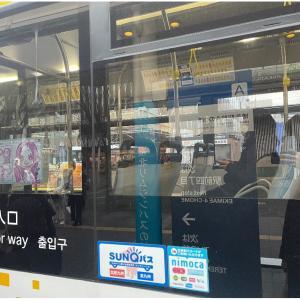 【アマビエちゃん】が西鉄バス様とコラボ中です!