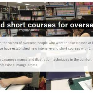 Intensive and short courses are started !!!