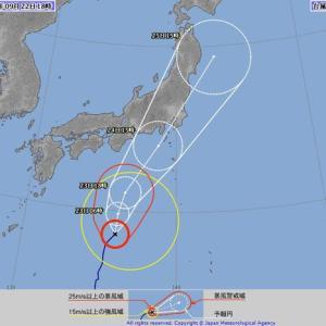 台風12号の為9月24日・25日を臨時休業いたします
