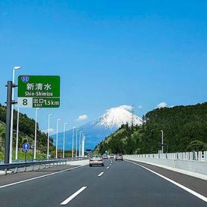 実質半額Gotoトラベル高速道路周遊パス特別割引 始まってます