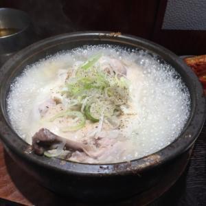 特別編 「デパ地下で食べる本格参鶏湯(サムゲタン)」