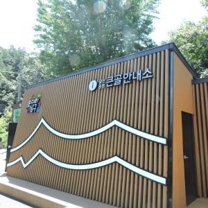 2019年   夏   韓国・食の旅   vol.12 12:00頃 アプ山展望台ケーブルカー