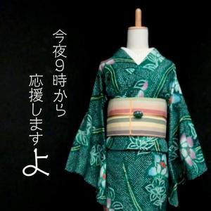 全品対象、3万円以上のお買い物で20%OFF!!!