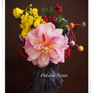 【新作】大輪のお花を使ったタッセルタイプのお正月飾り