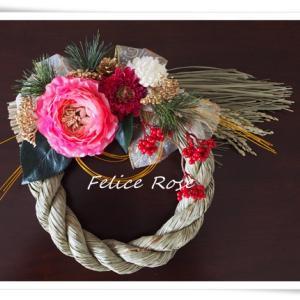 【新作】リボンとお花の共演しめ飾り
