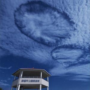 月夜の『 穴あき雲 』
