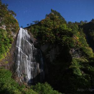 月虹の『 安の滝 』 vol.3