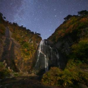 安の滝 (上段)