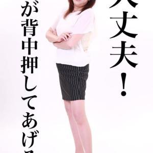 工藤史惠というカウンセラーはこんなカウンセラーです