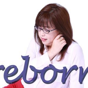 reborm(再生) ~夫婦の形……夫婦には夫婦の数だけの形がある~