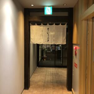 施工事例(建築)!『すき焼・しゃぶしゃぶ 牛のいしざき(㈲牛のいしざき) 』様(札幌市)