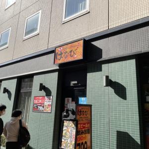 施工事例(建築)のご紹介!『はなび北3条通り店(㈱アイックス)様』(札幌市中央区)