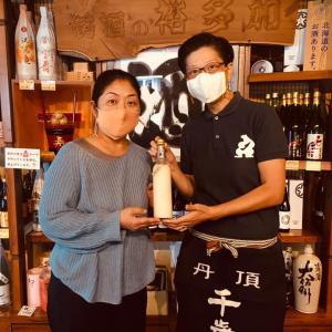 北海道滝上でとれる原種「赤丸薄荷」のどぶろくWAKAZE,銘酒の裕多加