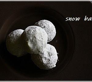 ショコラとクランベリーのスノーボール