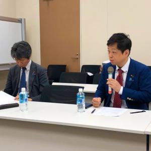 日本尊厳と国益を守る会 総会 【皇位継承の事について】