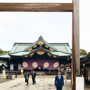 秋の靖國神社参拝(参拝する国会議員の会)