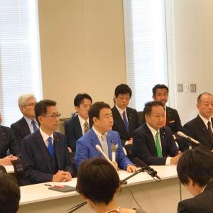 国防委員会と日本の尊厳と国益を守る会