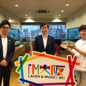 FM大阪収録『それuk!ミライbridge』