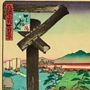 大阪市廃止住民投票は否決されました。