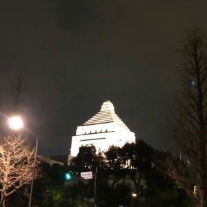 第三次補正予算 衆議院可決