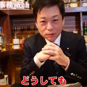 YouTube 大阪 大西宏幸チャンネル 開設。