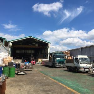 福山市の廃棄物処理 かこ川商店