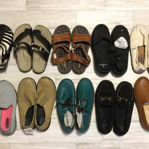 履かない靴を代理で譲渡