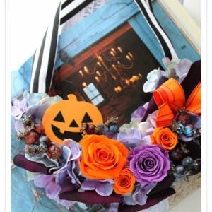 ◆ハロウィンのプリザーブドフラワーアレンジ☆年齢制限はありません、どなたでもご受講できます