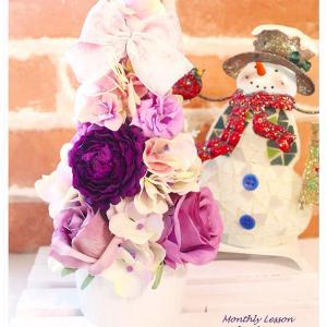 ◆ツリー型アレンジ☆年中飾れるクリスマス シリーズが人気です