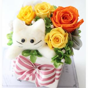 ◆ご結婚の祝いに猫アレンジ☆羊毛フェルトでお好みのネコちゃん作ります