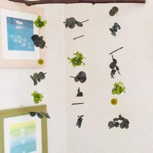 ◆半端な花材を使ってボタニカルなモビール作り☆リビング緑地化計画 第3弾