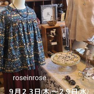 ◆9/29(水)まで さっぽろ東急百貨店4階にてスワロフスキー®アクセサリーを販売中です