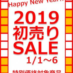 謹賀新年 !!!