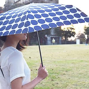 毎日持てる折りたたみ傘!